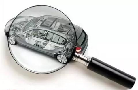 Осмотр технического состояния авто