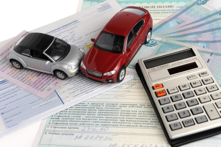 Расчет страховой выплаты