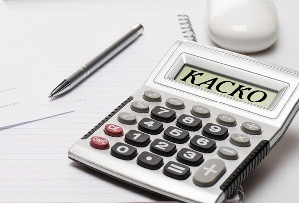 Калькулятор КАСКО