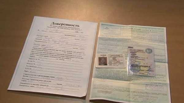 Необходимые документы для управления авто