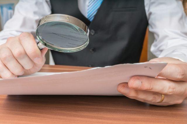 Внимательное прочтение договора страхования ТС