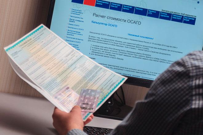 Методика расчета страховой выплаты по осаго