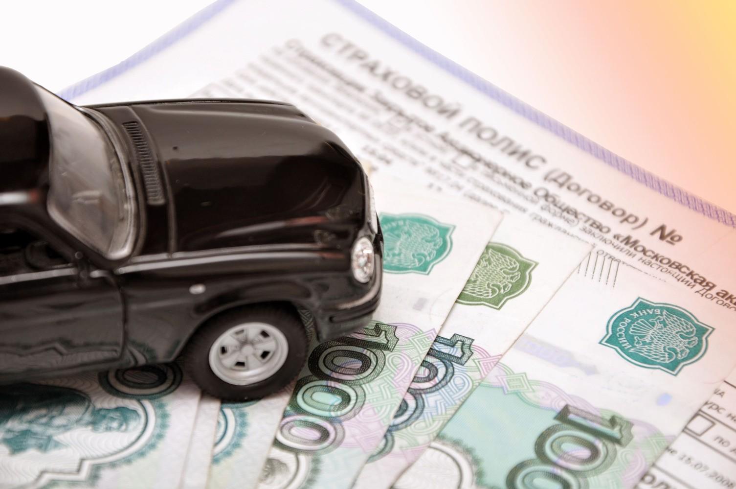 Страховой случай КАСКО без ДТП. Правила выплаты по КАСКО