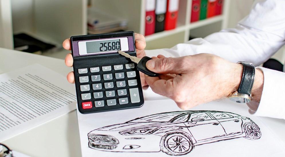 Расчет стоимости страховки