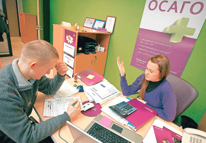 Оформление ОСАГО в офисе страховой компании