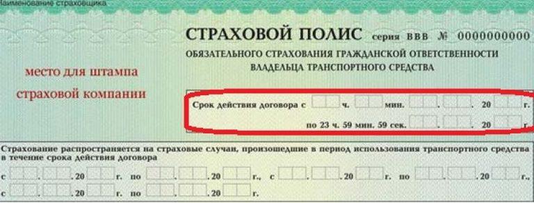 Обмен товара на товар без денег закон