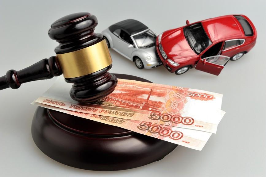 Судебное решение по ДТП