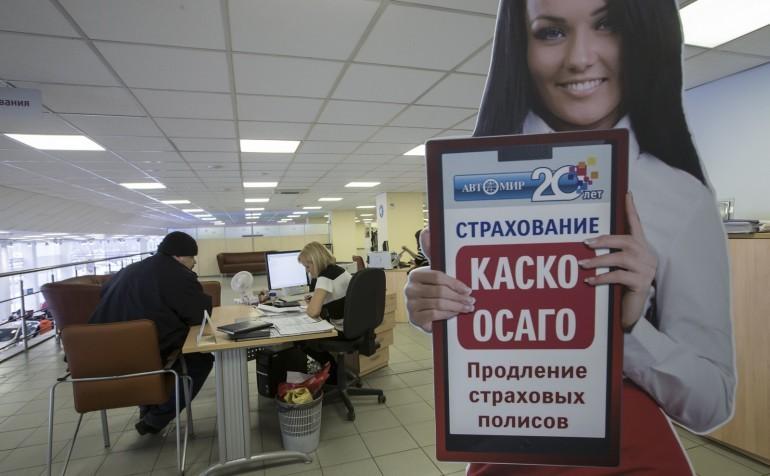 Продление страховых полисов КАСКО в Автомире