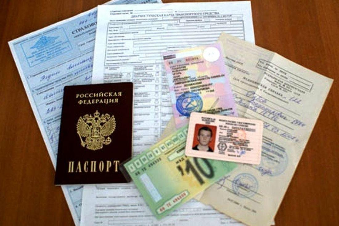 Список документов водителя