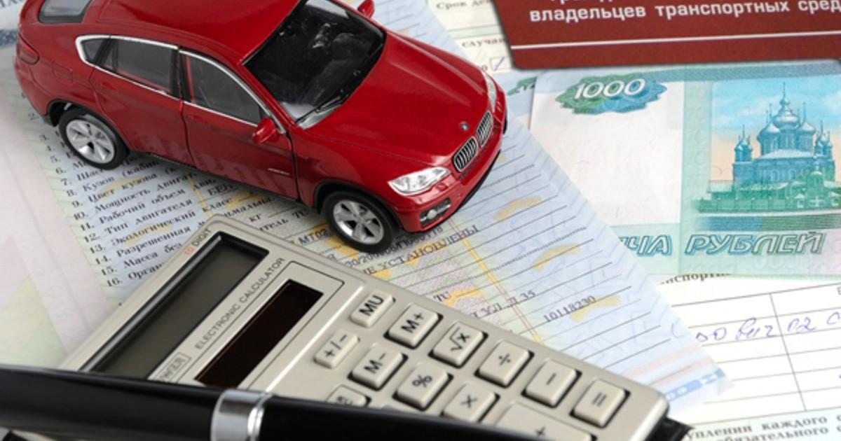 Калькулятор стоимости страховки на авто