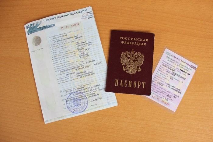 Список документов для внесения данных в договор ОСАГО