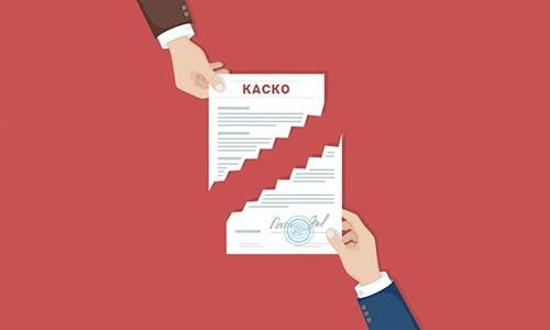 Расторжение договора КАСКО