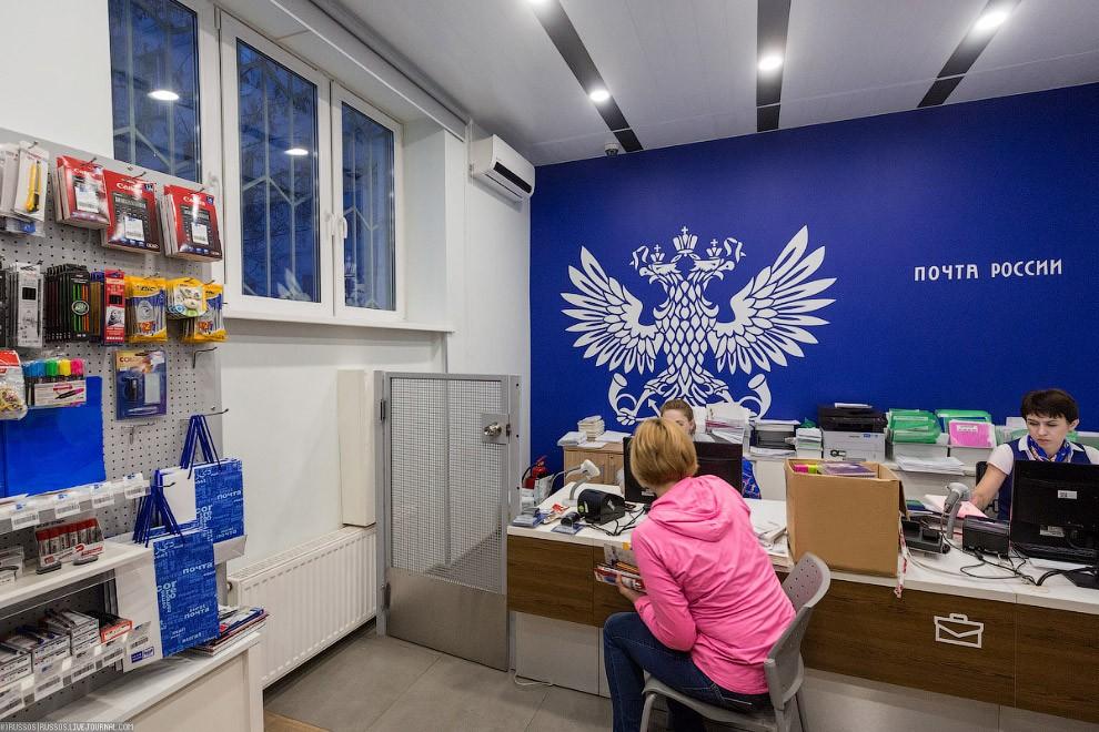 Отправление заказного письмо по Почте Росии