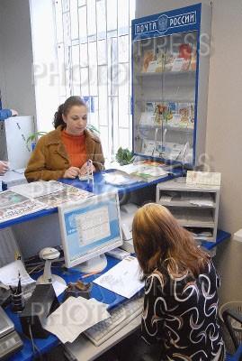 Отправка письма по Почте России