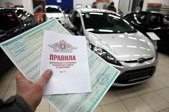 Страхование машины в салоне продавца