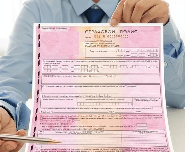 ОСАГО без ограничений 2019: сколько стоит и расчет