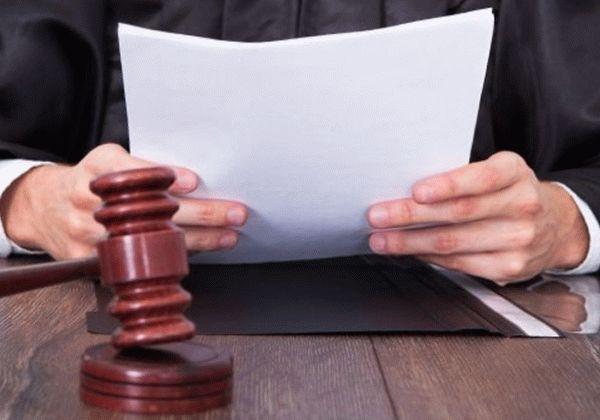 Оглашение решения суда