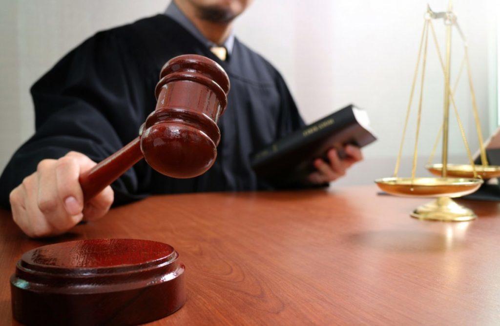 Судебное разбирательство объявляется открытым