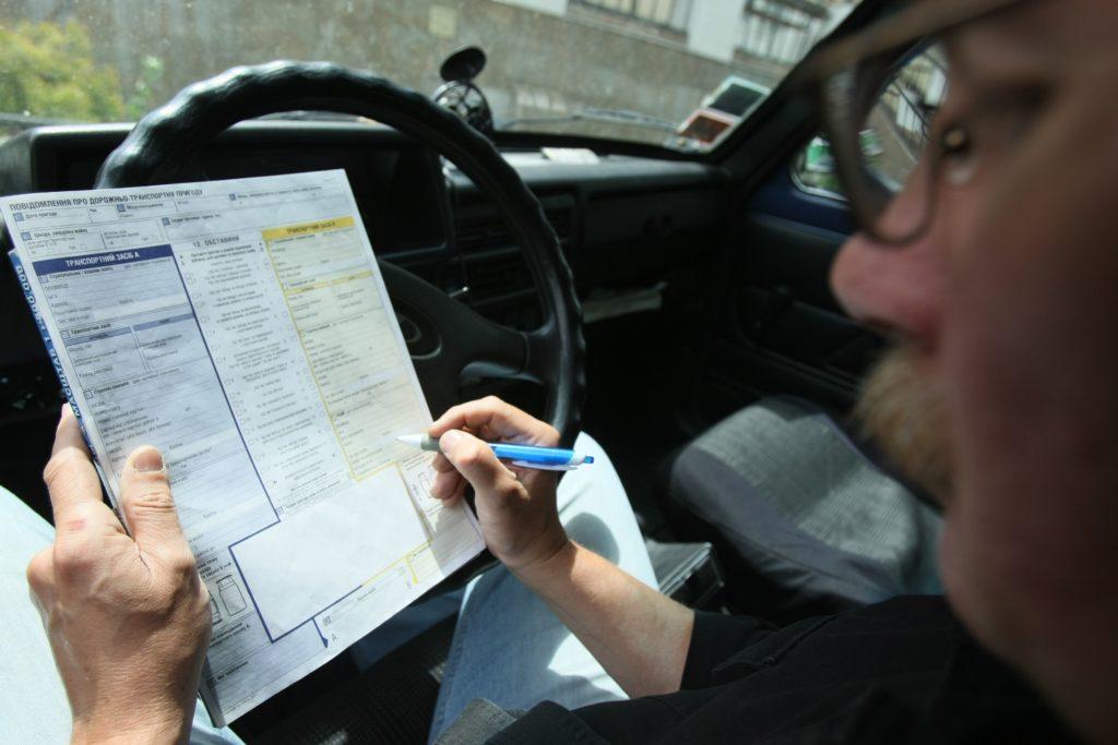 Срок подачи документов в страховую после дтп