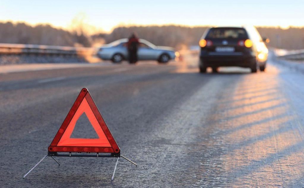 Обозначение места аварии
