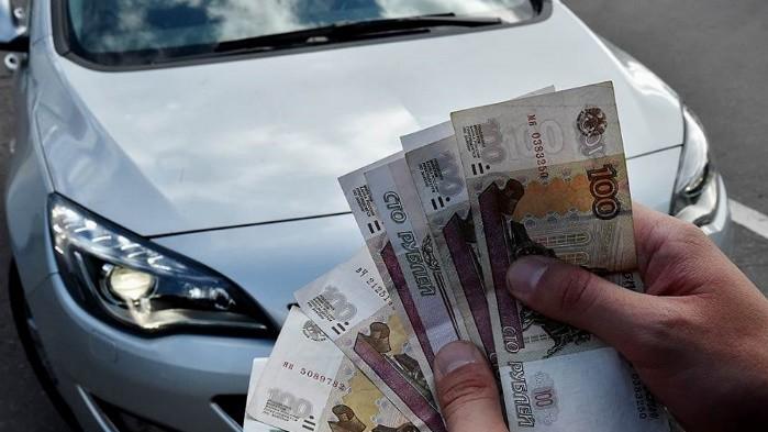 Оплата на месте за повреждение авто