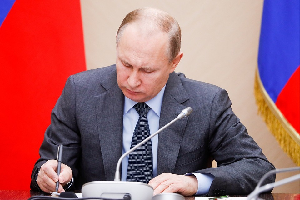Путтин подписал указ